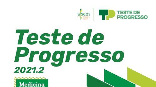 Nova data Teste de Progresso Medicina 2021.2